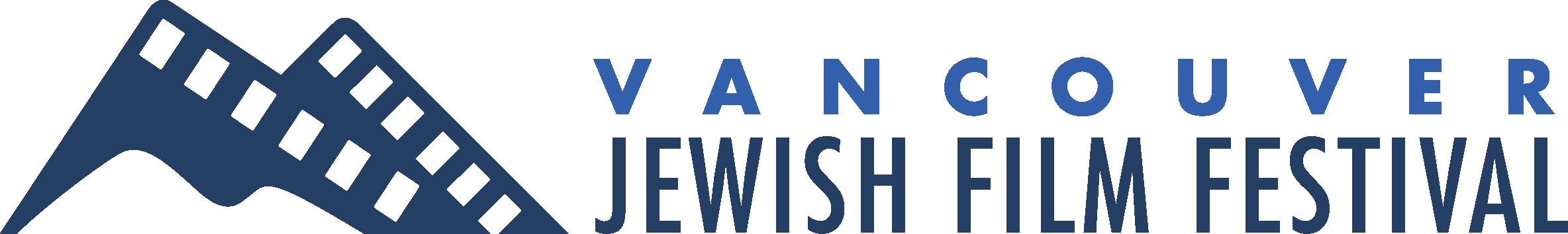 Vancouver Jewish Film Festival – Inspire • Connect • Educate
