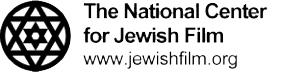 w_NCJF-logo