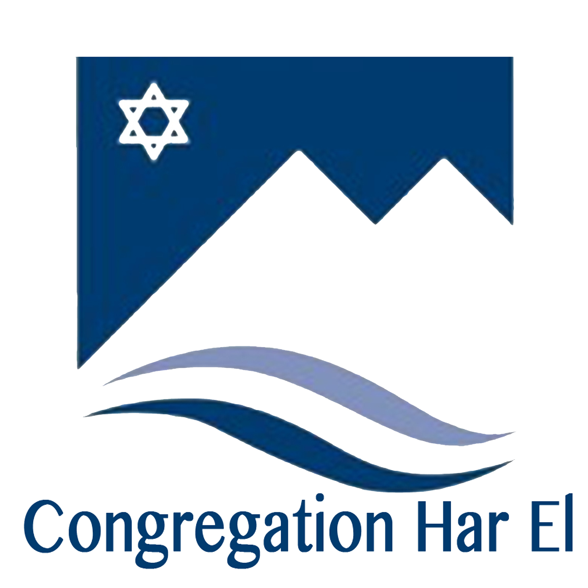 Congregation Har El