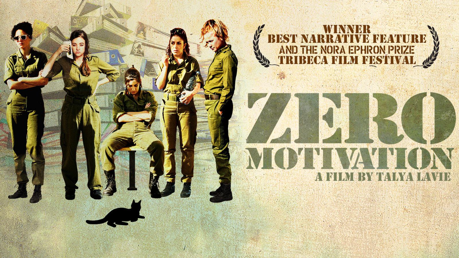 ZeroMotivation_L
